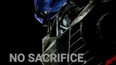 Photo of Kekero – No Sacrifice No Victory
