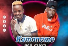 Photo of Mjomba Ft. Chef 187 – Kamanomo Waoyo